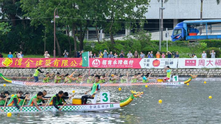 建造業議會魯班盃龍舟競賽2019-123
