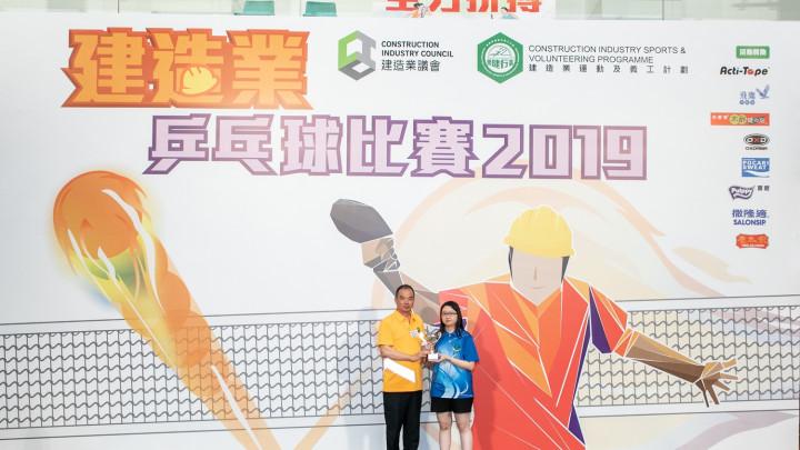 建造業乒乓球比賽暨嘉年華2019-頒獎典禮-031