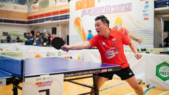 建造業乒乓球比賽暨嘉年華2019-精華重溫-028