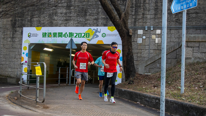 建造業開心跑暨嘉年華2020 - 10公里賽及3公里開心跑-246