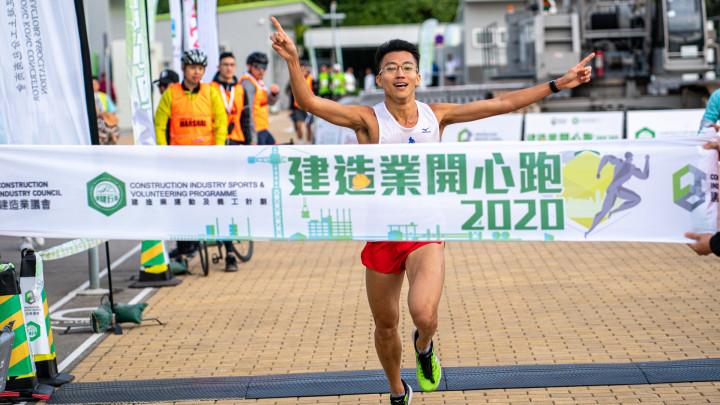 建造業開心跑暨嘉年華2020 - 10公里賽及3公里開心跑-025