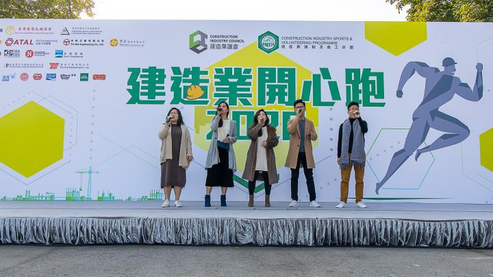 建造業開心跑暨嘉年華2020 - 舞台表演-049
