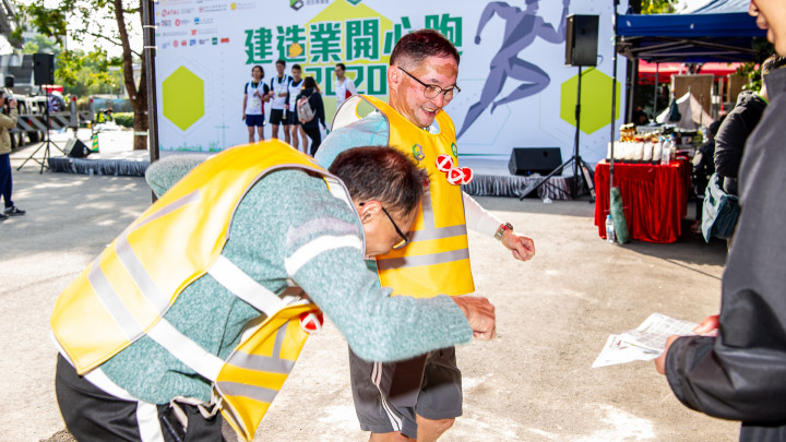 建造業開心跑暨嘉年華2020 - 嘉年華-069
