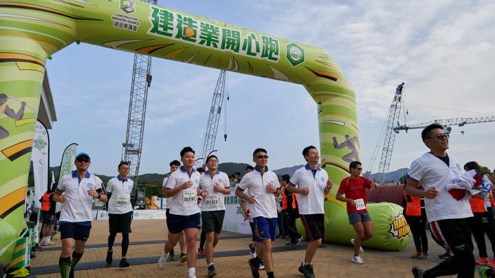 建造業開心跑暨嘉年華2020 - 10公里賽及3公里開心跑-116
