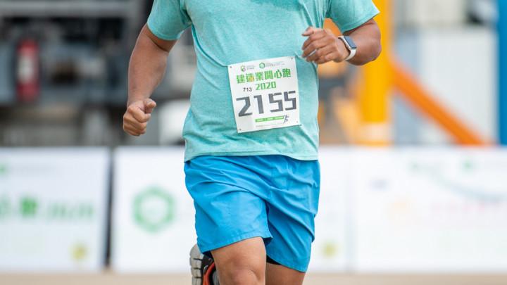 建造業開心跑暨嘉年華2020 - 10公里賽及3公里開心跑-153