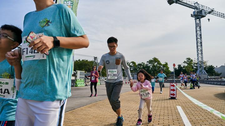 建造業開心跑暨嘉年華2020 - 親子牽手跑-032