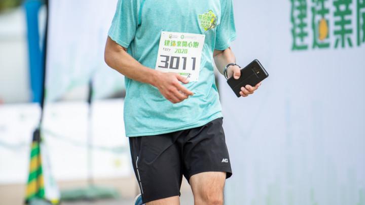 建造業開心跑暨嘉年華2020 - 10公里賽及3公里開心跑-186