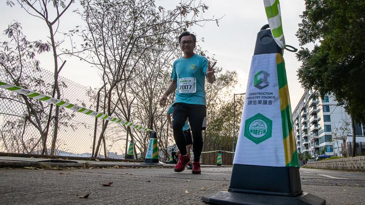 建造業開心跑暨嘉年華2020 - 10公里賽及3公里開心跑-327