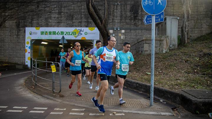 建造業開心跑暨嘉年華2020 - 10公里賽及3公里開心跑-252