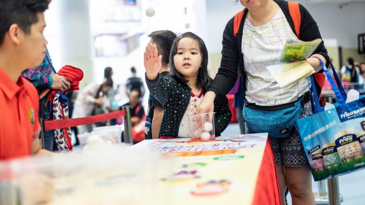 建造業乒乓球比賽暨嘉年華2019-嘉年華-015