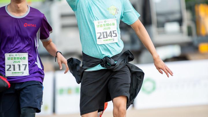 建造業開心跑暨嘉年華2020 - 10公里賽及3公里開心跑-200