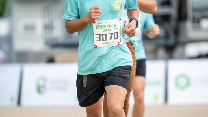 建造業開心跑暨嘉年華2020 - 10公里賽及3公里開心跑-170