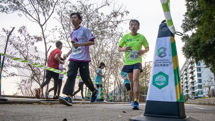 建造業開心跑暨嘉年華2020 - 10公里賽及3公里開心跑-321