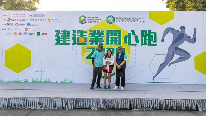 建造業開心跑暨嘉年華2020 - 頒獎典禮-059