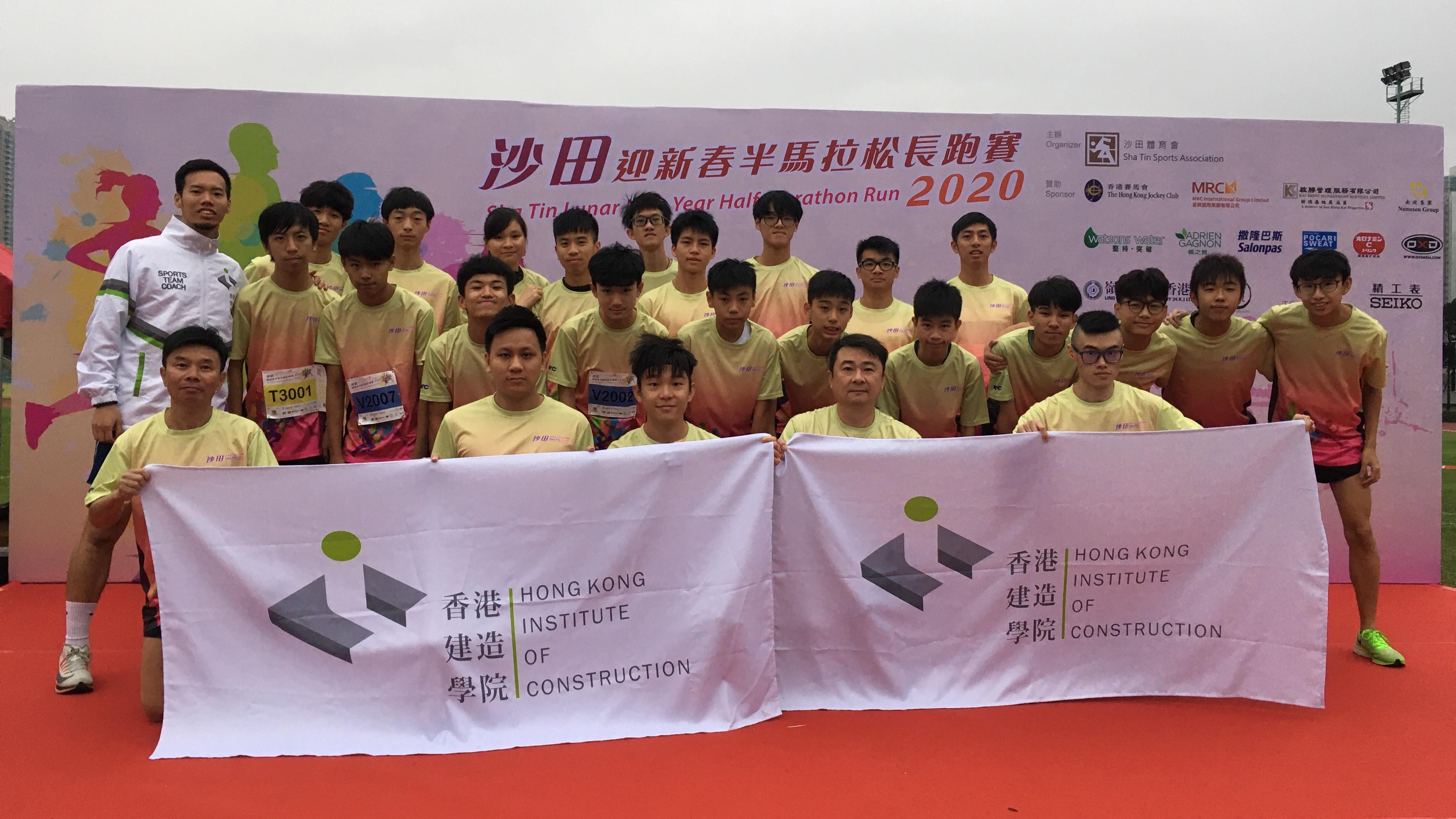 [運動] 上水院校 -  沙田迎新春半馬拉松長跑賽2020