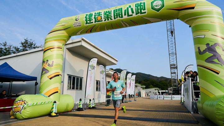 建造業開心跑暨嘉年華2020 - 10公里賽及3公里開心跑-070
