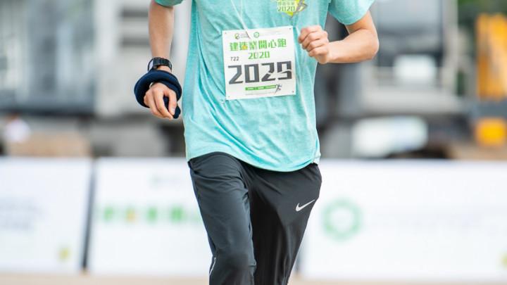 建造業開心跑暨嘉年華2020 - 10公里賽及3公里開心跑-191