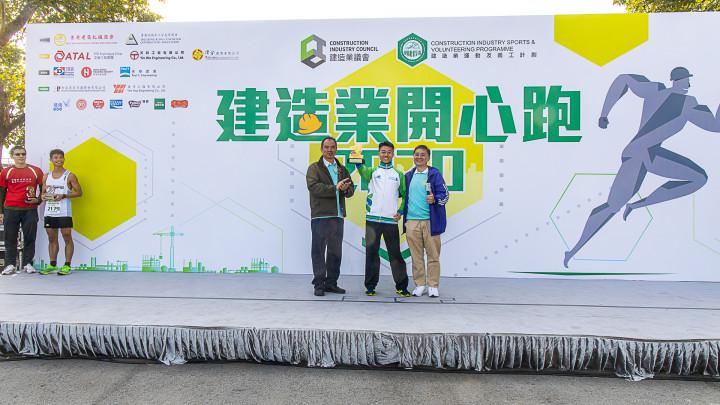 建造業開心跑暨嘉年華2020 - 頒獎典禮-072