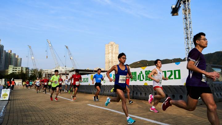 建造業開心跑暨嘉年華2020 - 10公里賽及3公里開心跑-035