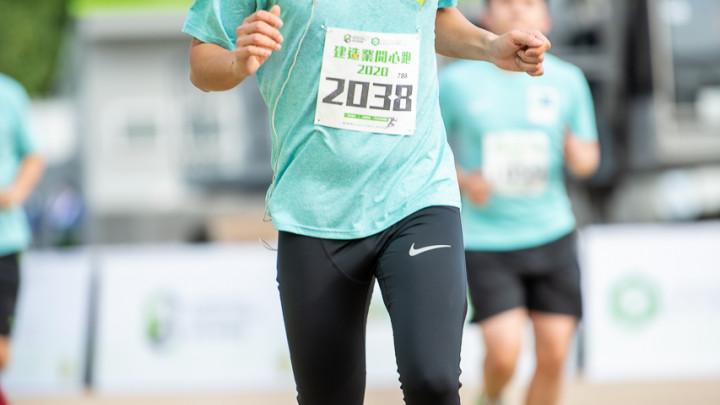 建造業開心跑暨嘉年華2020 - 10公里賽及3公里開心跑-210