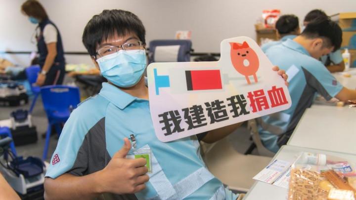 建造業捐血日2020 - 香港建造學院上水院校-048