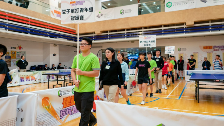 建造業乒乓球比賽暨嘉年華2019-賽事重溫-360