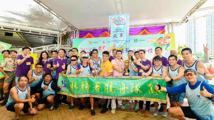 建造業議會魯班盃龍舟競賽2019-144