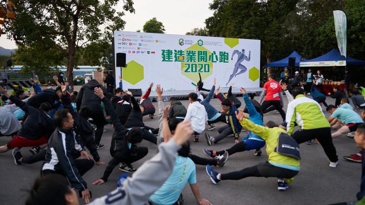 建造業開心跑暨嘉年華2020 - 舞台表演-034