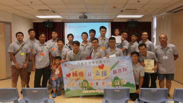 慶祝香港特別行政區成立20周年 - 協助派發政府福袋予獨居長者 (2)
