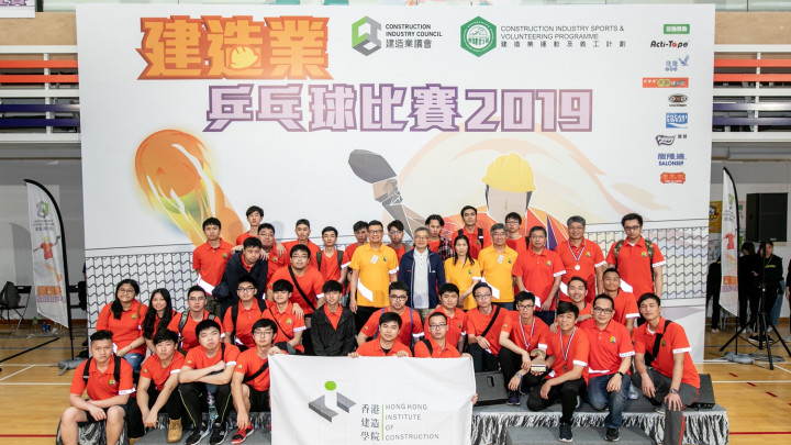 建造業乒乓球比賽暨嘉年華2019-場外花絮-046