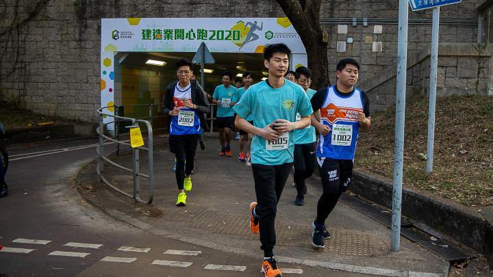 建造業開心跑暨嘉年華2020 - 10公里賽及3公里開心跑-257