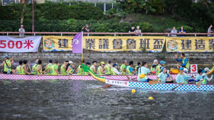 建造業議會魯班盃龍舟競賽2019-004