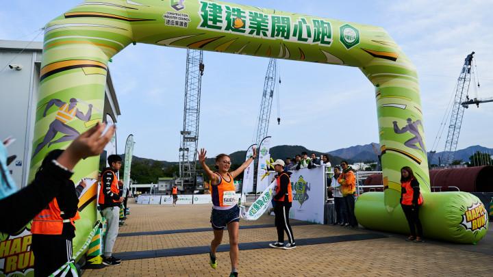 建造業開心跑暨嘉年華2020 - 10公里賽及3公里開心跑-127