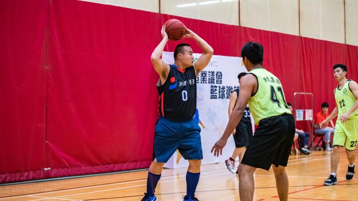 建造業議會籃球邀請賽2019決賽-092