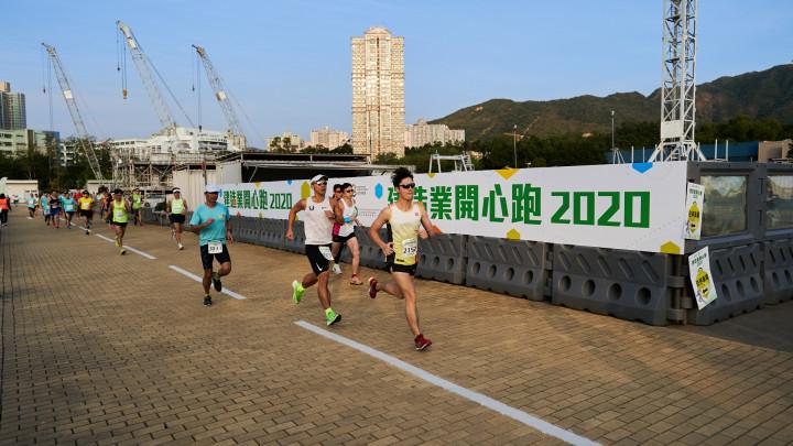 建造業開心跑暨嘉年華2020 - 10公里賽及3公里開心跑-037