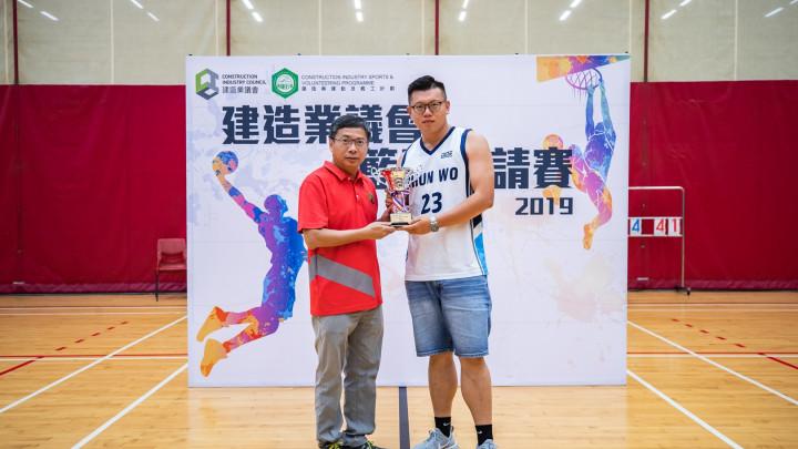 建造業議會籃球邀請賽2019決賽-134