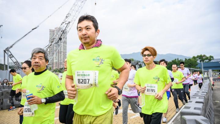 建造業開心跑暨嘉年華2019 - 起步鳴槍-023