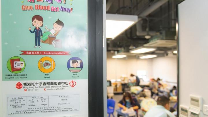 建造業捐血日2020 - 香港建造學院上水院校-032