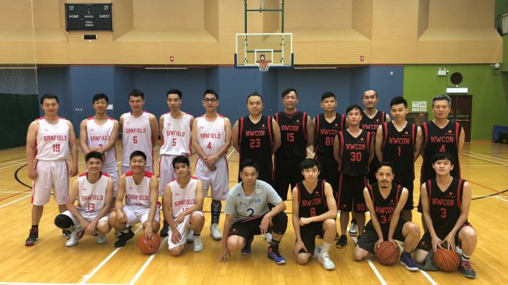 2018建造業議會籃球邀請賽-086