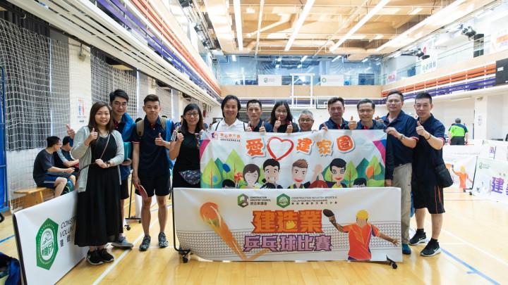 建造業乒乓球比賽2019-初賽-069