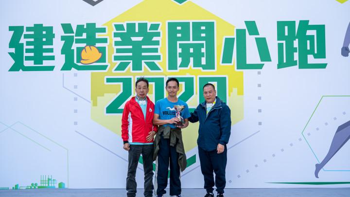 建造業開心跑暨嘉年華2020 - 頒獎典禮-033