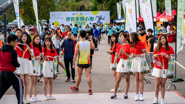 建造業開心跑暨嘉年華2020 - 10公里賽及3公里開心跑-029