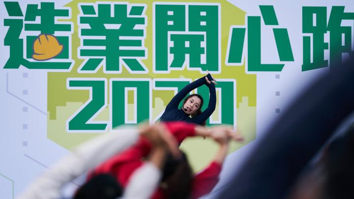 建造業開心跑暨嘉年華2020 - 舞台表演-023