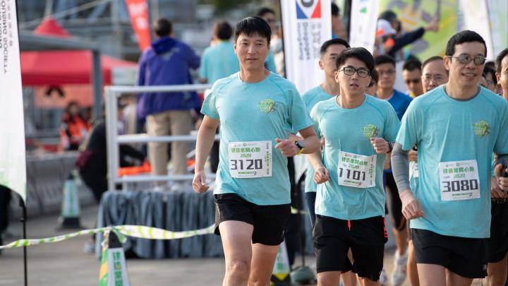 建造業開心跑暨嘉年華2020 - 10公里賽及3公里開心跑-136