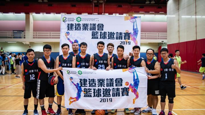 建造業議會籃球邀請賽2019決賽-121