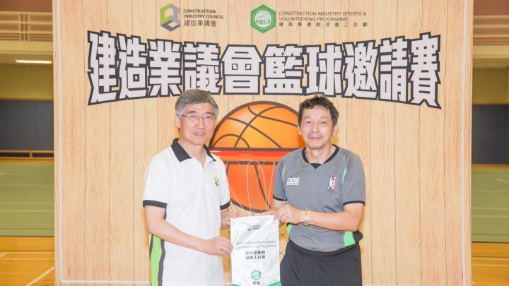 2018建造業議會籃球邀請賽-058