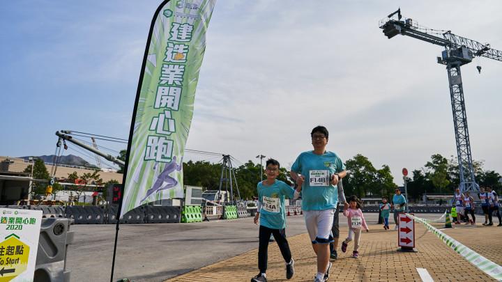 建造業開心跑暨嘉年華2020 - 親子牽手跑-031