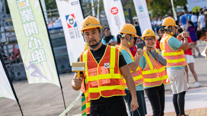 建造業開心跑暨嘉年華2020 - 突出隊形接力跑-008