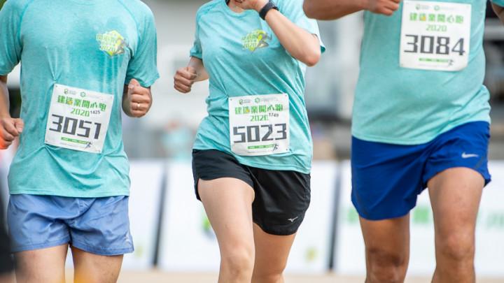 建造業開心跑暨嘉年華2020 - 10公里賽及3公里開心跑-185
