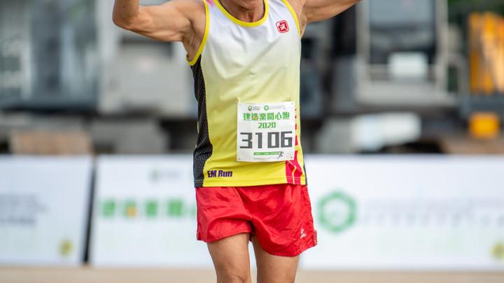 建造業開心跑暨嘉年華2020 - 10公里賽及3公里開心跑-226
